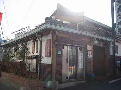 参鶏湯の店トソッチョン土俗村・韓国ソウル