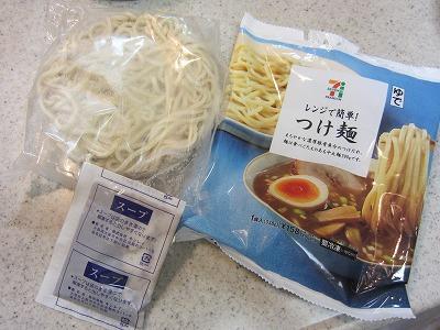 セブンイレブンのレンジで簡単!つけ麺¥158