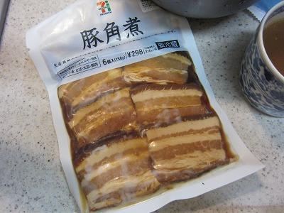 セブンイレブンの豚角煮 6個入り(150g)¥298