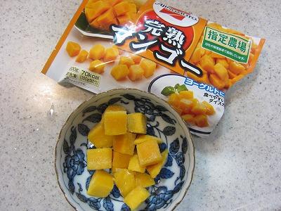 味の素のフィリピン産冷凍カットマンゴー200g