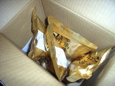 梱包:QVCの韓国宮廷料理 参鶏湯4袋